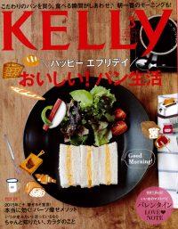「はちみつ&マーガリン」KELLY