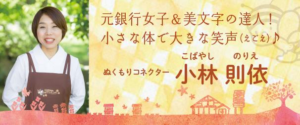 kobayashi_