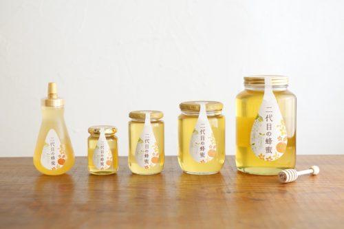 二代目の蜂蜜