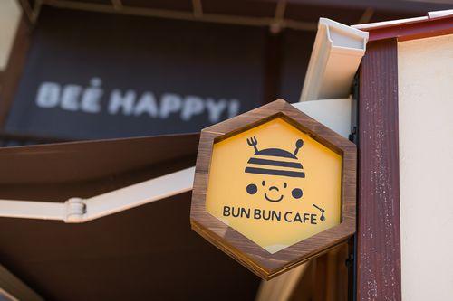 BUN BUN CAFÉ