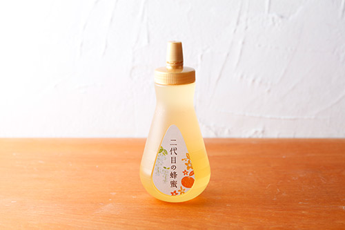 二代目の蜂蜜 450gボトルタイプ