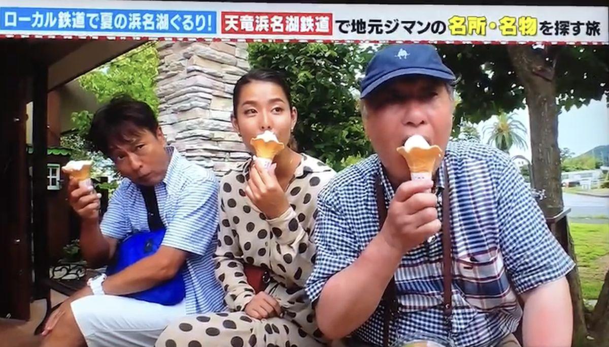 テレビ東京「太川蛭子の旅バラ」が放送されました!