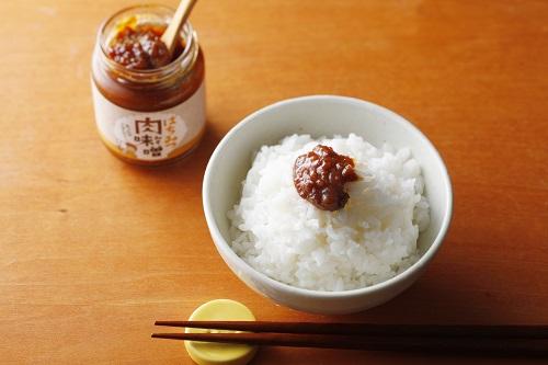 はちみつ肉味噌は食欲の秋にぴったり。