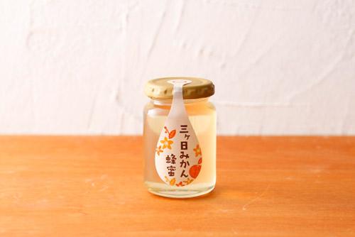 国産三ヶ日みかん蜂蜜 200g